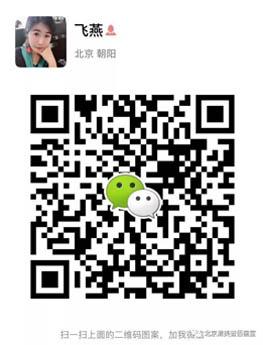 微信图片_20200519224036.jpg
